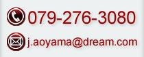 ジュネス青山 TEL079-276-308